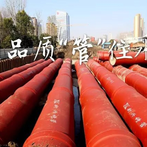 苏州城区供水管网新建工程